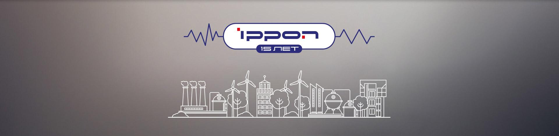 Баннер IPPON
