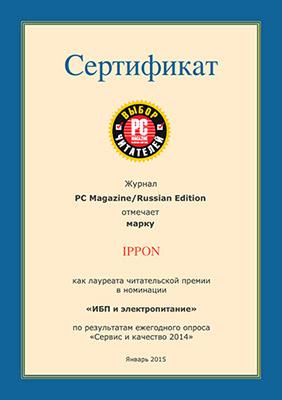 ИБП IPPON отмечены сертификатом «Выбор читателей»