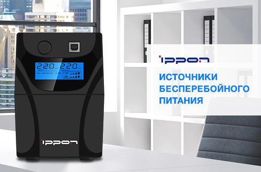IPPON держит марку поставщика бестселлеров