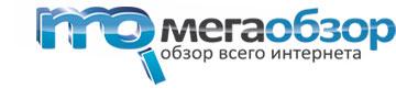 Обзор Ippon Back Verso 600 на MegaObzor.com