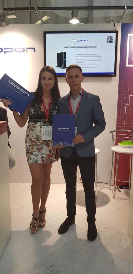 IPPON: итоги участия на MERLION IT Solutions Summit в Сколково