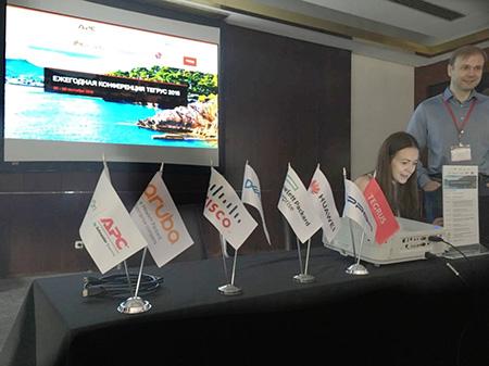 IPPON выступил на конференции TEGRUS