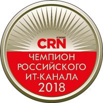 IPPON стал Чемпионом российского ИТ-канала 2018 в рейтинге CRN