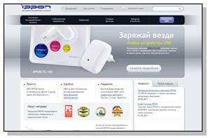 Новый сайт IPPON! Ждем Вас в гости