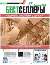 Бестселлеры рынка ИБП 2013