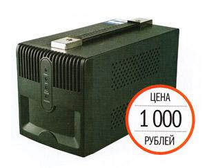 IPPON AVR-1000
