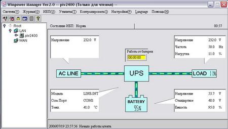 UPS-1 15 resize