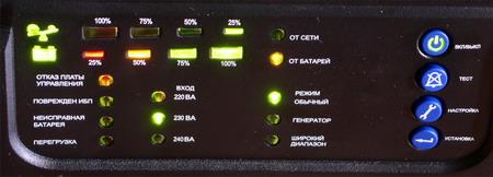 UPS-1 19 resize