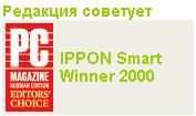 IPPON Smart Winner 2000