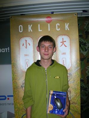Победитель конкурса