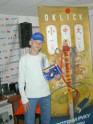 победитель конкурса OKLICK