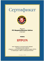 ИБП Ippon: награда PC Magazine/RE «Выбор читателей»