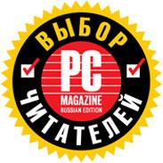 Высокий уровень сервисной поддержки пользователей Ippon подтвержден результатами опроса читателей PC Magazine/RE