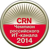 «Чемпионы российского ИТ-канала» поверсии CRN/RE