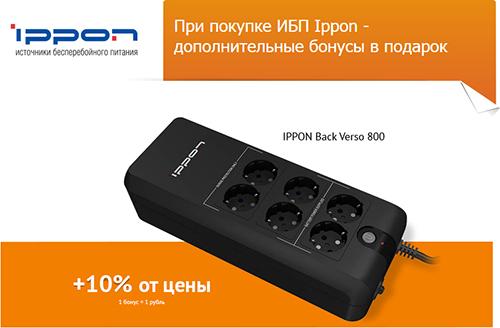 Акция Ситилинк для розничных покупателей: «Электричество без напряжения!»