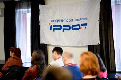 Ippon - участник «Integrator's Club 2016» в Екатеринбурге и Ростове-на-Дону