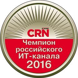 IPPON – призер проекта «Чемпионы российского ИТ-канала 2016»