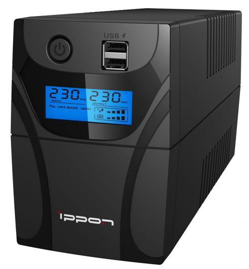 Back Power Pro II