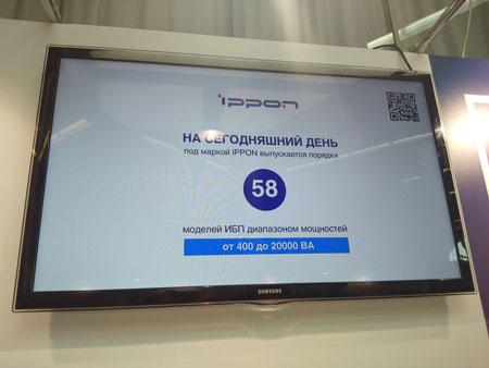 MERLION IT Solutions Summit в Сколково