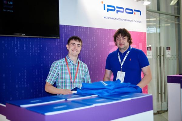 IPPON принял участие в международном саммите MERLION IT Solutions Summit