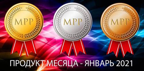 ИБП IPPON Back Comfo Pro II – продукт месяца по версии MPP-NEWS
