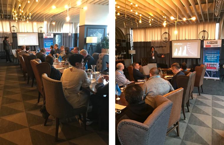 IPPON и «Офисный мир КМ»: конференция в Ростове-на-Дону