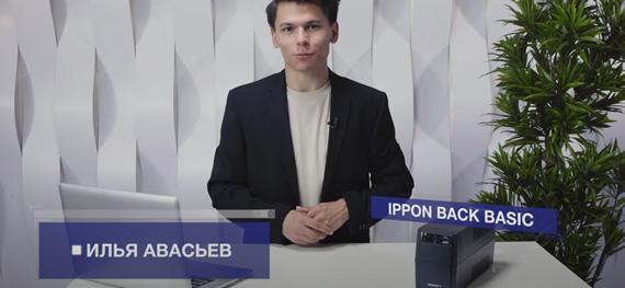 Новый ролик IPPON – уже на нашем канале!