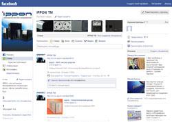 Ippon: официальная страничка на Facebook. Присоединяйтесь!