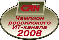 «Чемпионы российского ИТ-канала»