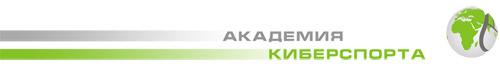 Рождественский Турнир IPPON-Oklick 2010 завершен!