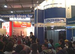 IPPON на выставке ЦифроМания 2007