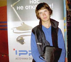 Когда-то Fortune считался одним из лучших игроков в России
