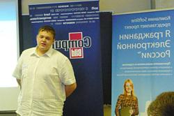 ТМ IPPON вручила призы победителям чемпионата «IT-Academy 2009»